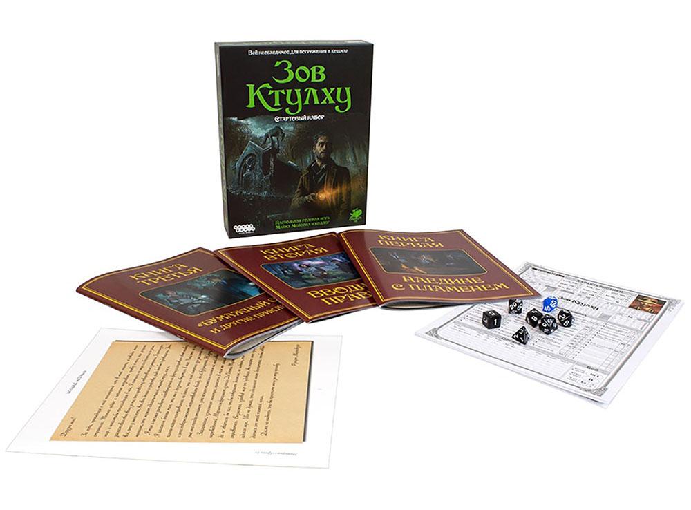 Коробка и содержимое настольной игры Зов Ктулху