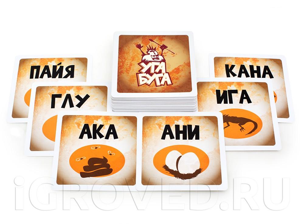 Карточки  настольной игры Уга Буга (Ouga Bouga)