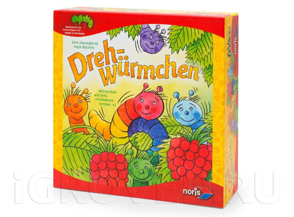 Игра Вертлявые червячки (Drehwurmchen)
