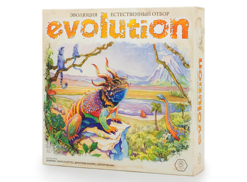 Коробка настольной игры Эволюция. Естественный отбор