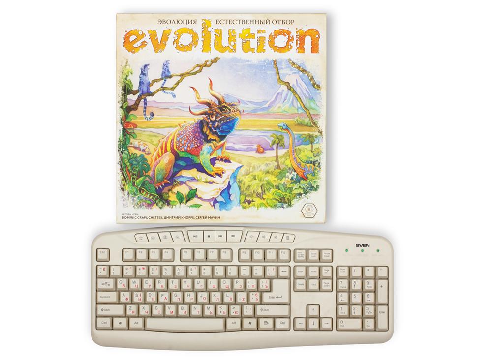 Коробка настольной игры Эволюция. Естественный отбор по сравнению с клавиатурой