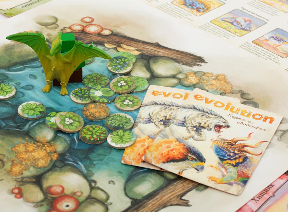 Знак первого игрока - фигурка динозавра. Может отличаться от представленной на фото. Настольная игра Эволюция. Естественный отбор
