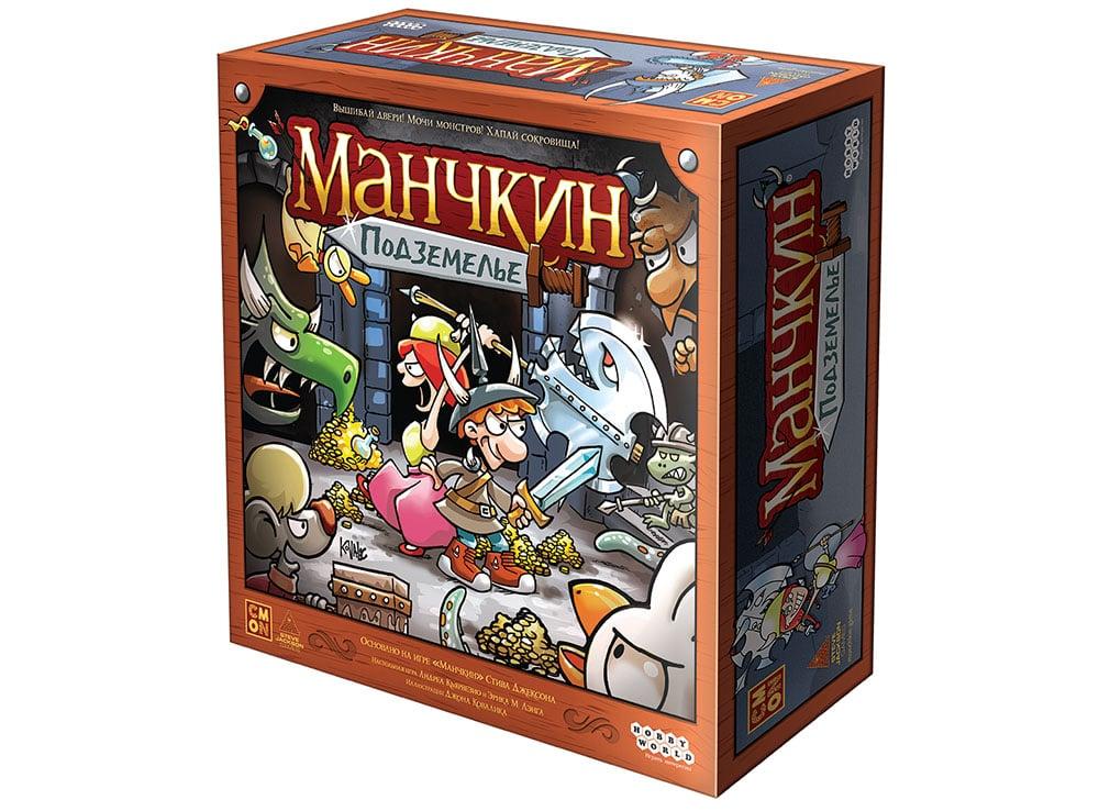 Коробка настольной игры Манчкин Подземелье