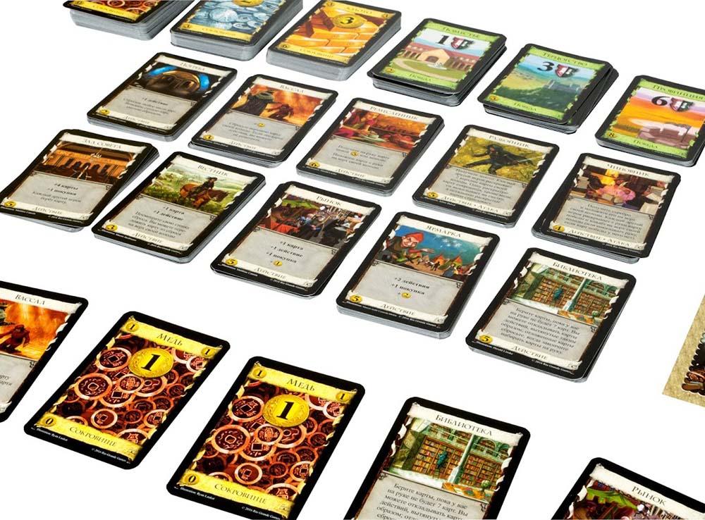 Компоненты настольной игры Доминион (Dominion)