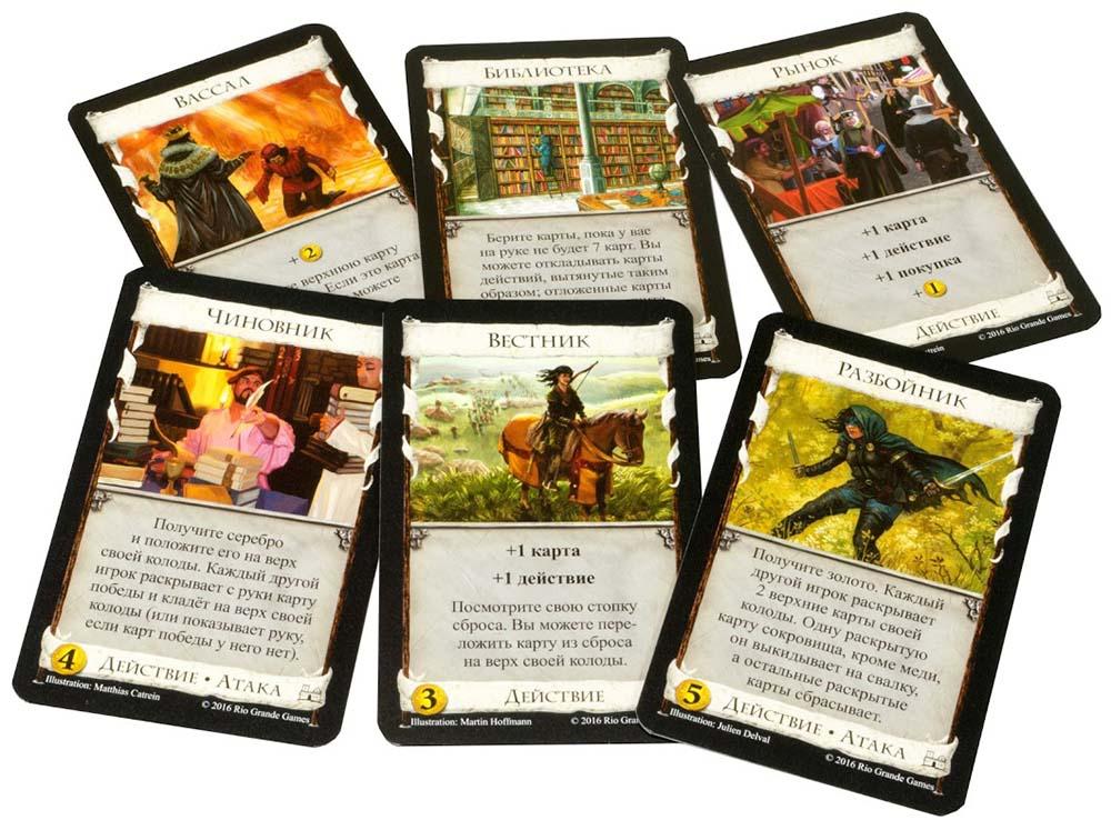 немецкие карточные игры