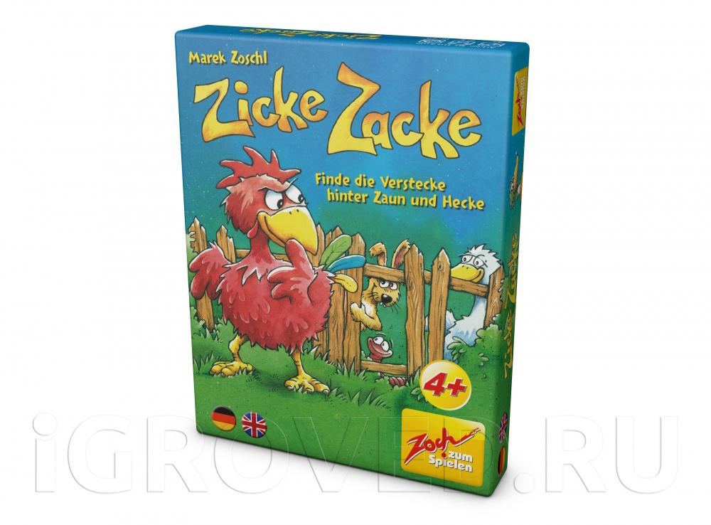 Коробка настольной игры  Цыплячьи бега: Прятки (Zicke Zacke card game)