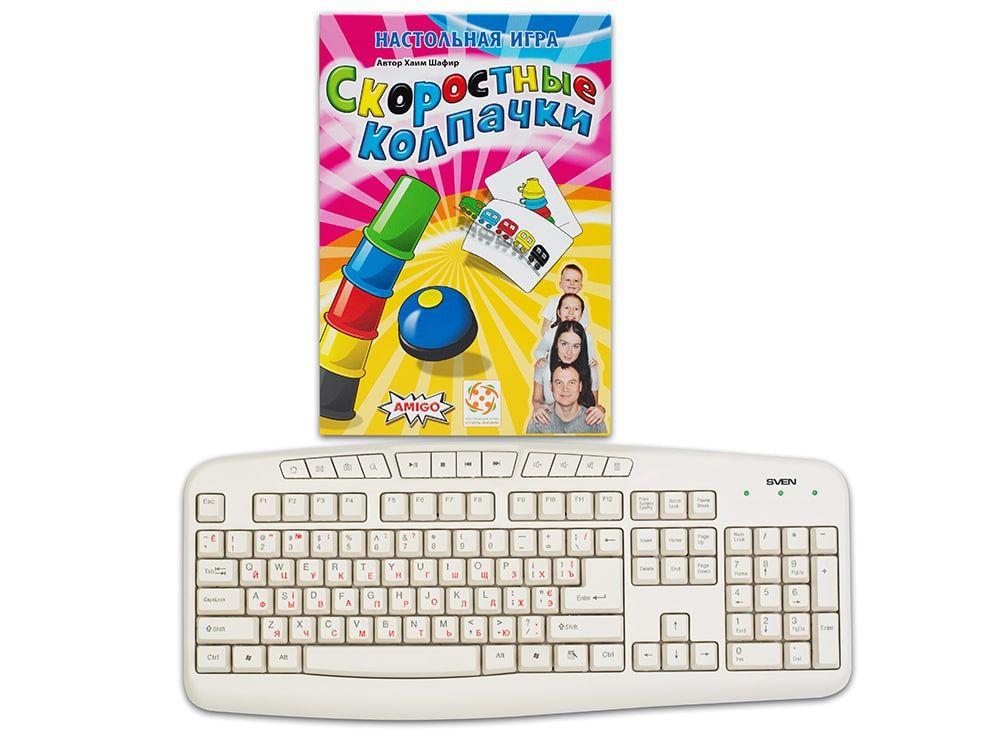 Коробка настольной игры Скоростные колпачки (Speed cups) по сравнению с клавиатурой