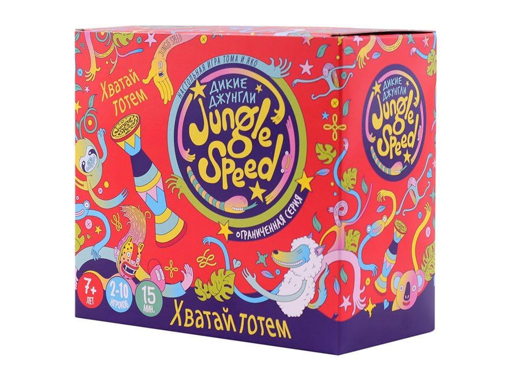 Коробка настольной игры Дикие Джунгли (Jungle Speed).