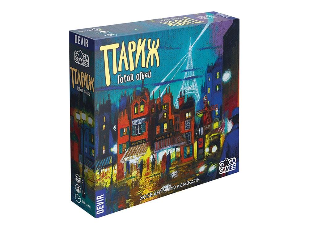 Коробка настольной игры Париж. Город огней