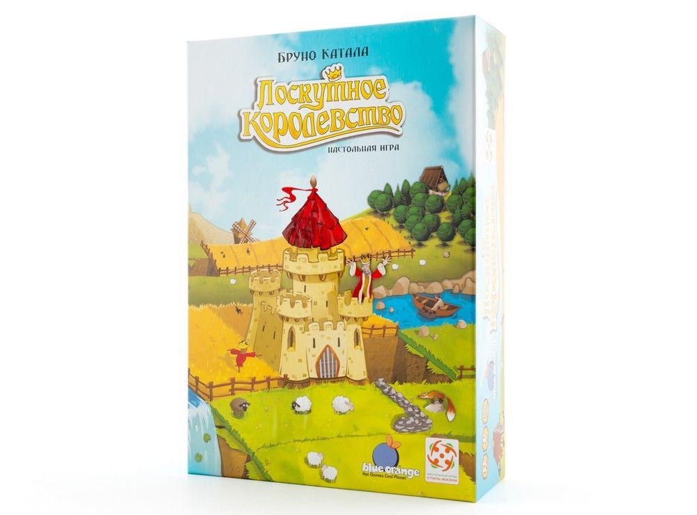 Коробка настольной игры Лоскутное королевство