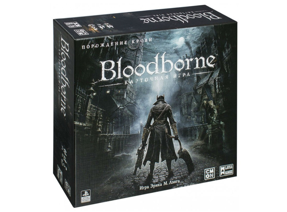 Коробка настольной игры Bloodborne