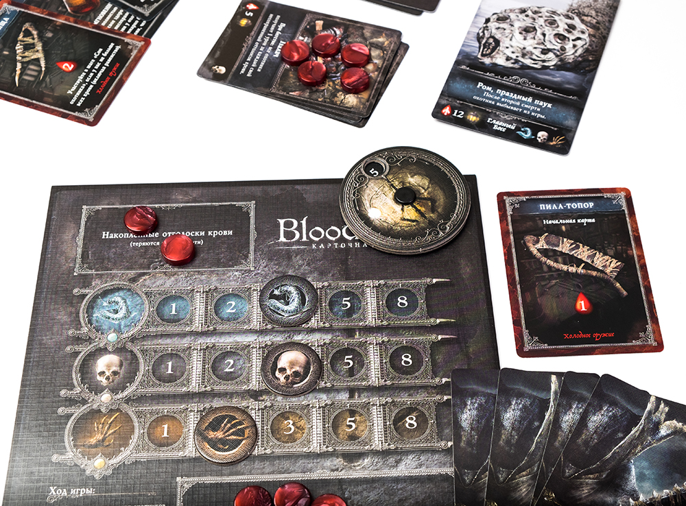 Компоненты процесс настольной игры Bloodborne