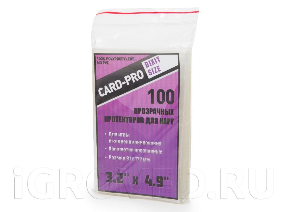 Протекторы для карт Card-Pro (81 х 124 мм)