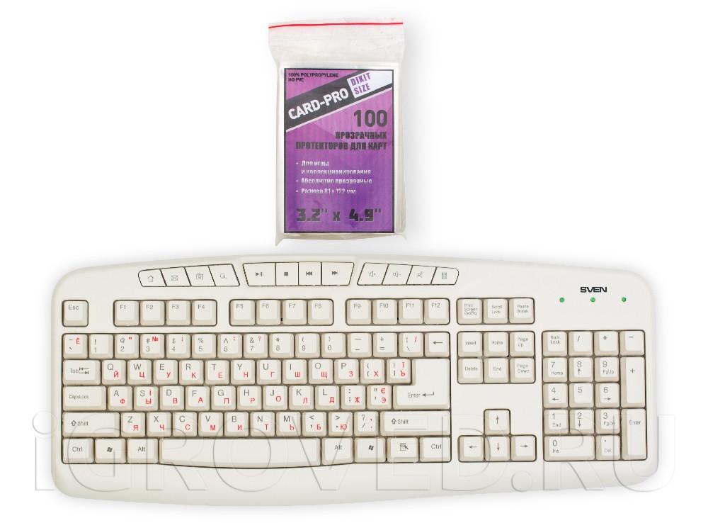 Протекторы для карт Card-Pro (81 х 124 мм) в сравнении с клавиатурой