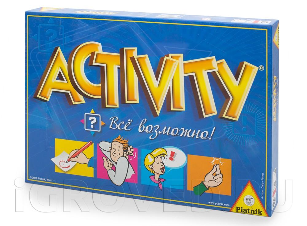 Игра Активити - Всё возможно!