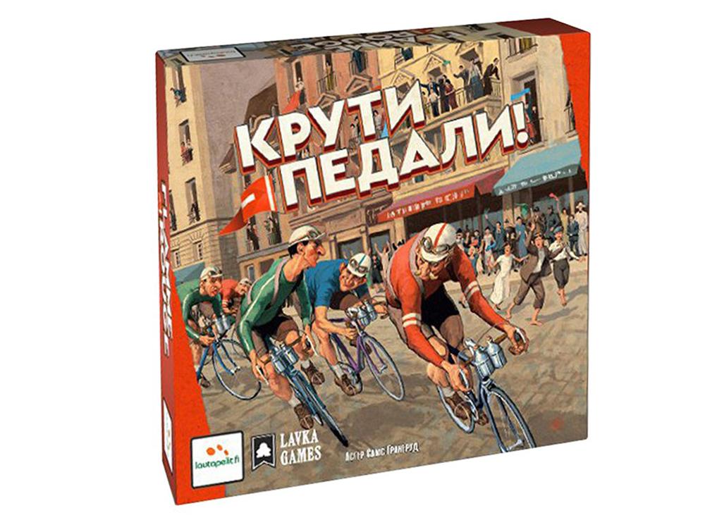 Коробка настольной игры Крути педали