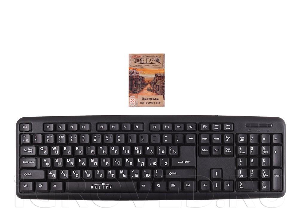 Коробка настольной игры Элементарно! Выстрелы на рассвете в сравнении с клавиатурой