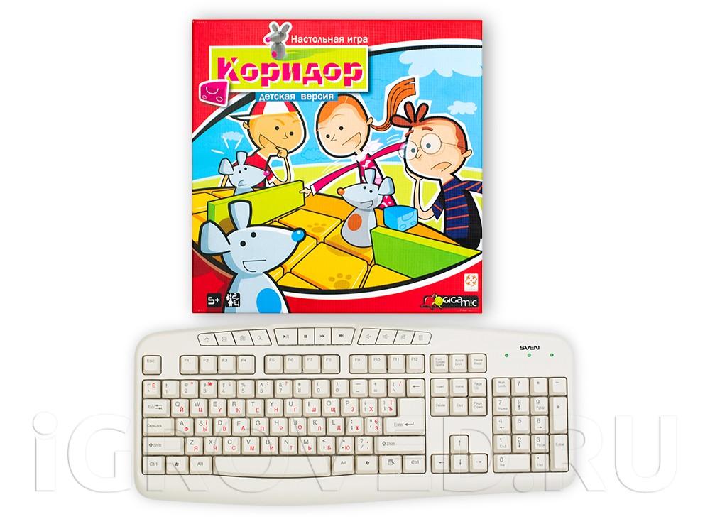 Коробка настольной игры Коридор для детей (Quoridor Kid) в сравнении с клавиатурой