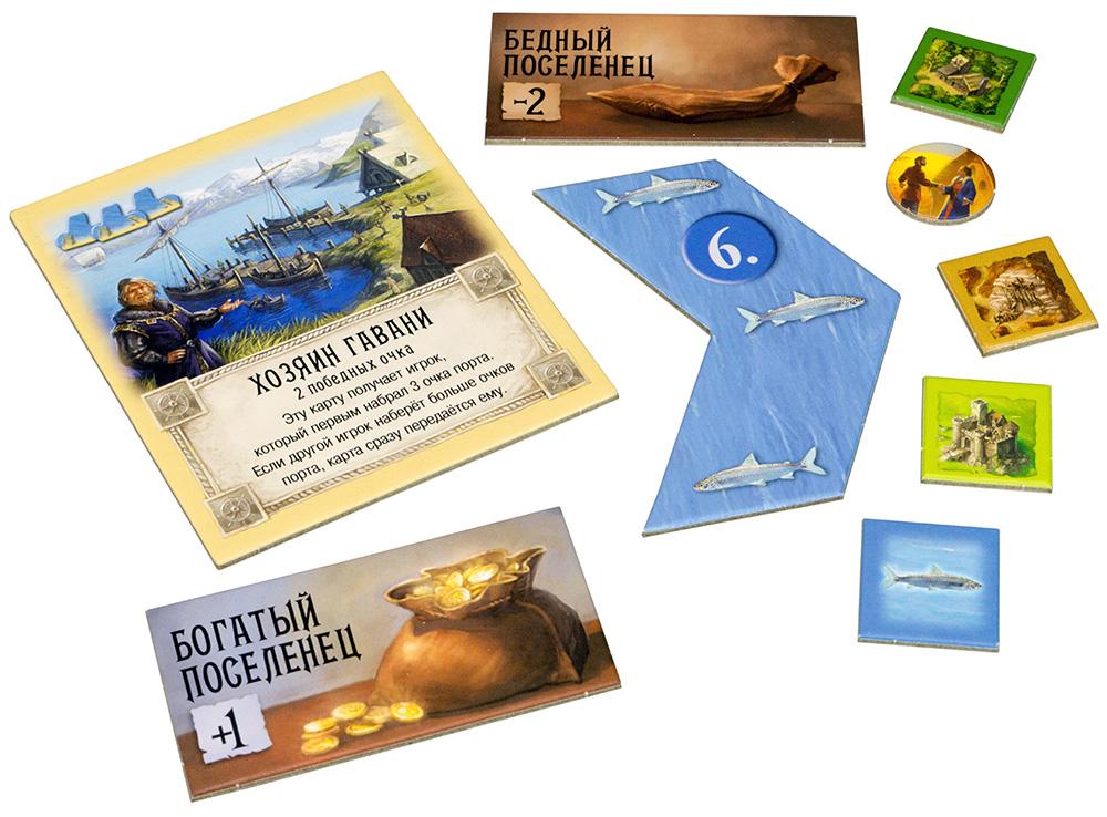 Компоненты настольной игры Колонизаторы: Купцы и Варвары (дополнение)
