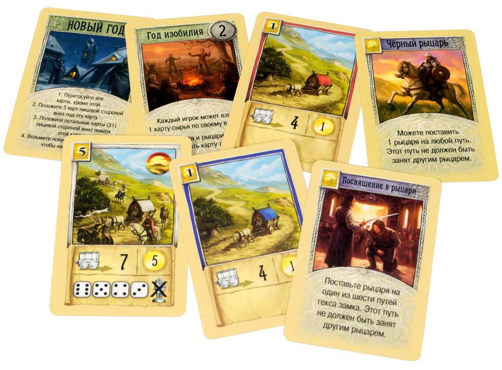 Карты настольной игры Колонизаторы: Купцы и Варвары (дополнение)