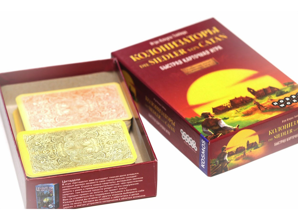 Открытая коробка настольной игры Колонизаторы: Быстрая карточная игра