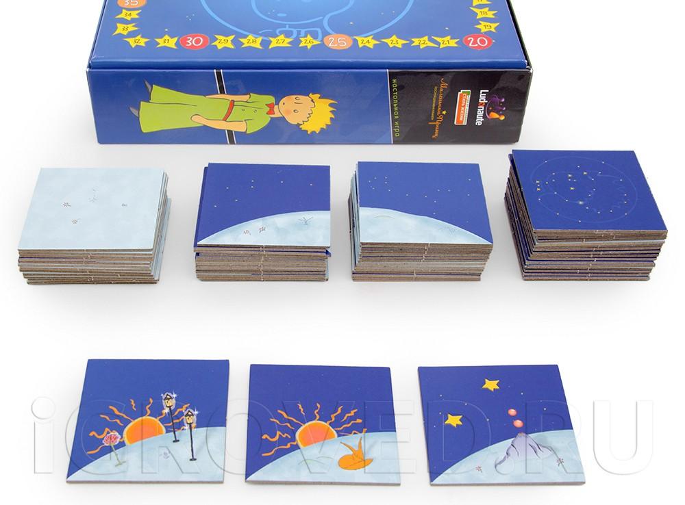 Тайлы  настольной игры Маленький принц (The Little Prince: Make Me a Planet)