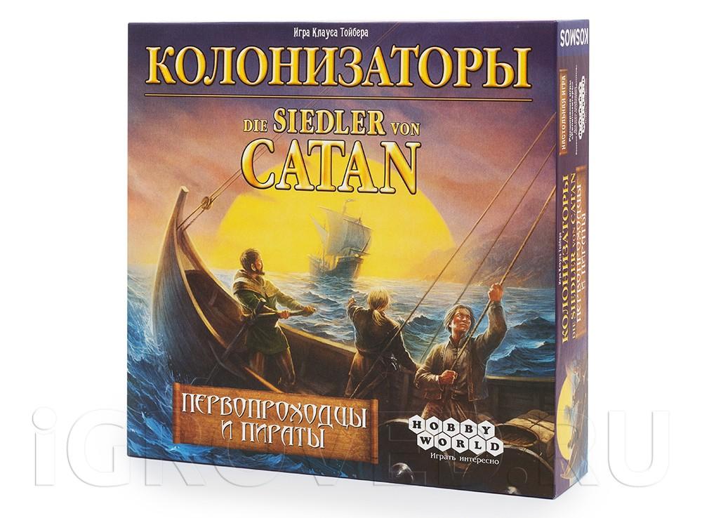 Коробка настольной игры Колонизаторы: Первопроходцы и Пираты (дополнение)