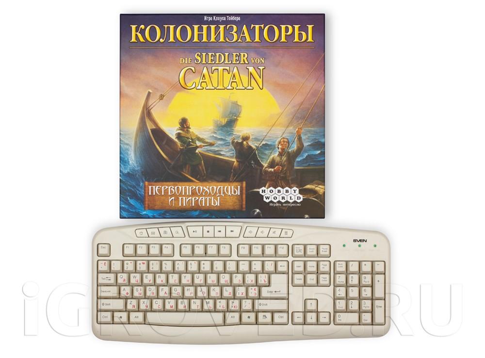 Коробка настольной игры Колонизаторы: Первопроходцы и Пираты (дополнение) по сравнению с клавиатурой