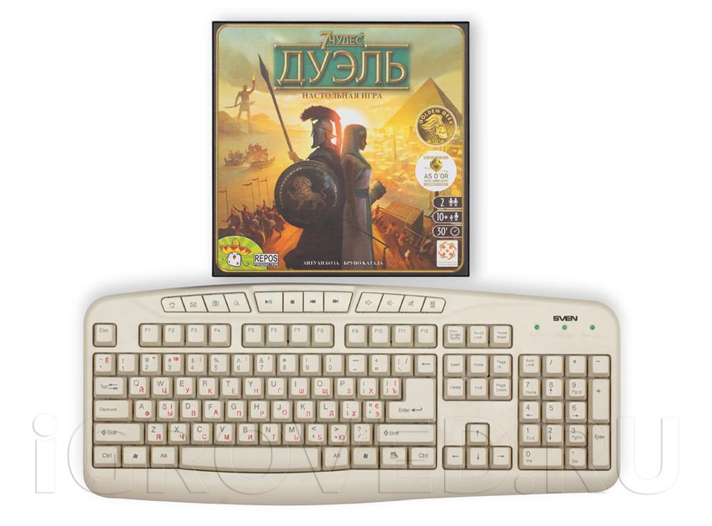 Коробка настольной игры 7 Чудес Дуэль (7 Wonders Duel) по сравнению с клавиатурой