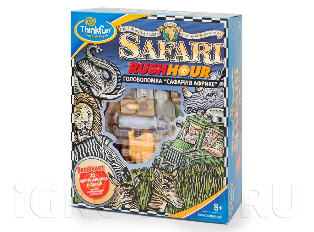 Игра-головоломка Сафари в Африке (Safari Rush Hour)