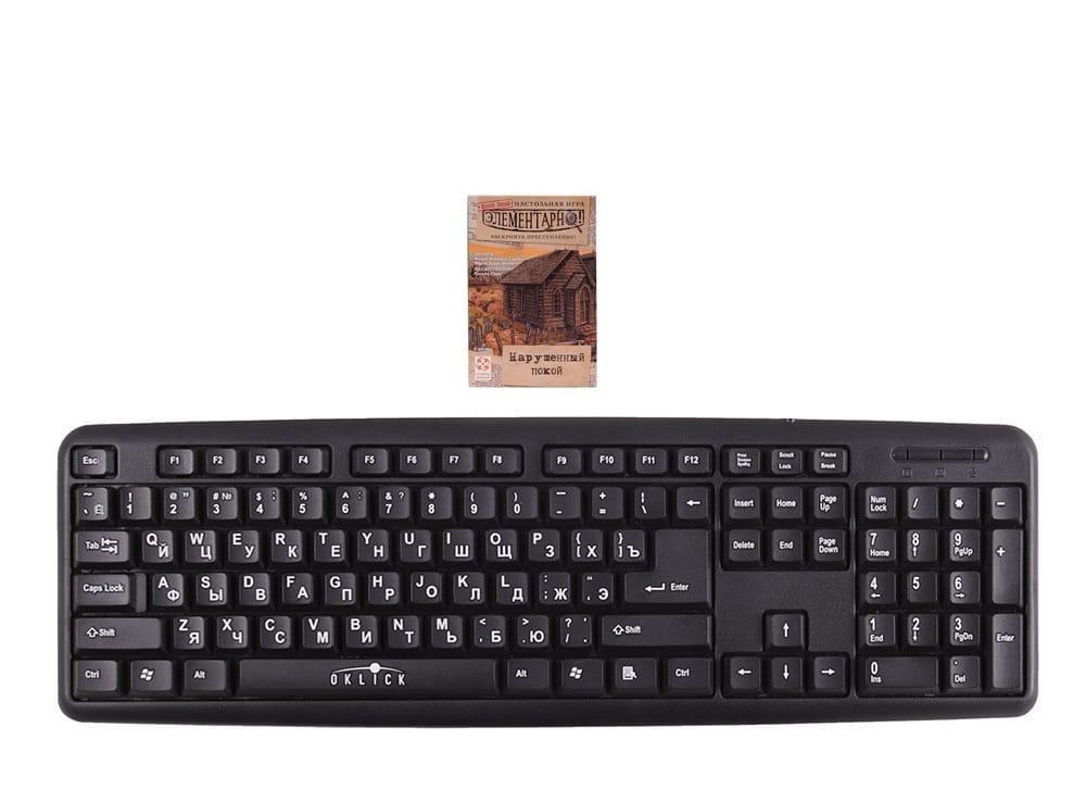 Коробка настольной игры Элементарно! Нарушенный покой в сравнении с клавиатурой
