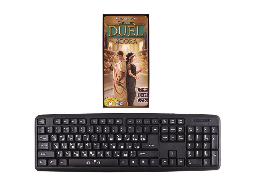 Коробка настольной игры 7 чудес Дуэль: Агора в сравнении с клавиатурой