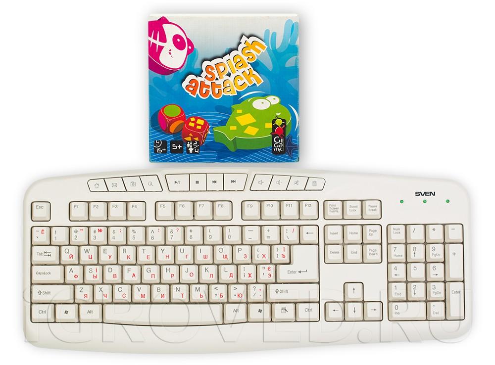 Коробка настольной игры Сплэш Атак (Splash Attack) в сравнении с клавиатурой
