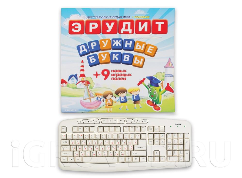 Коробка настольной игры Эрудит Дружные буквы в сравнении с клавиатурой