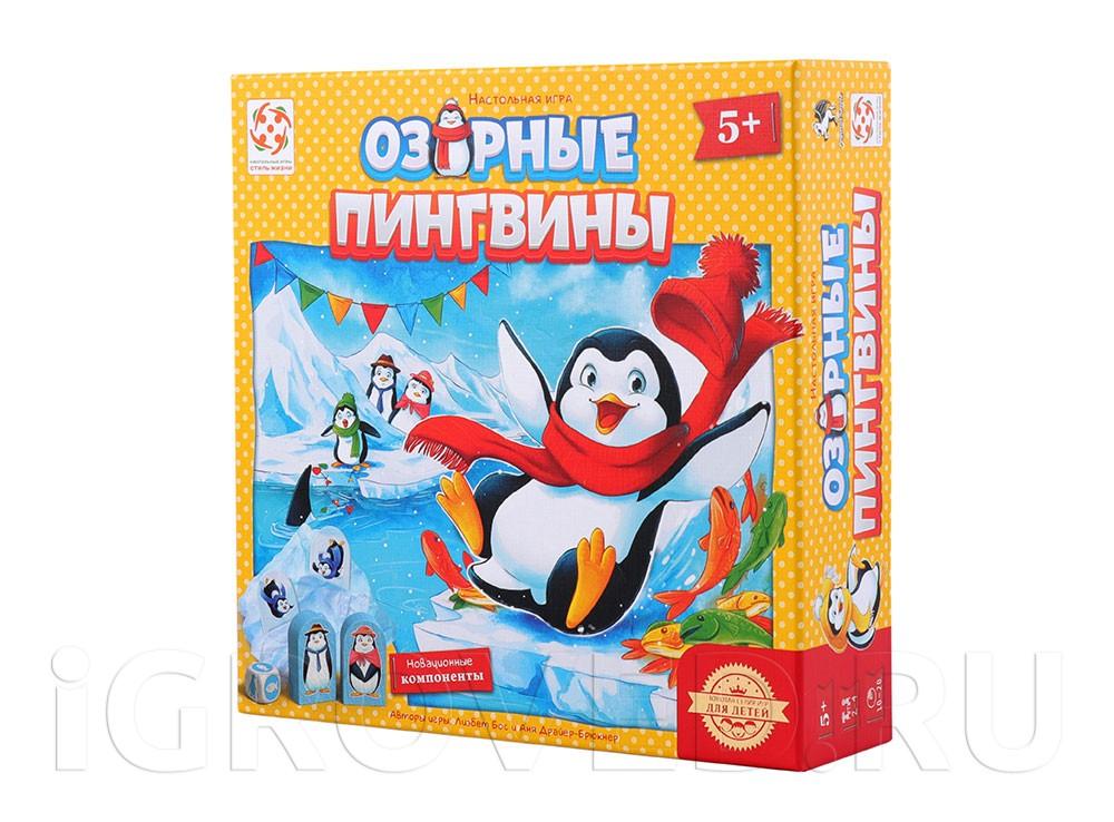 Коробка настольной игры Озорные пингвины