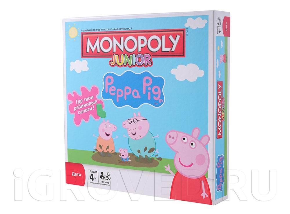 Коробка настольной игры Монополия: Свинка Пеппа