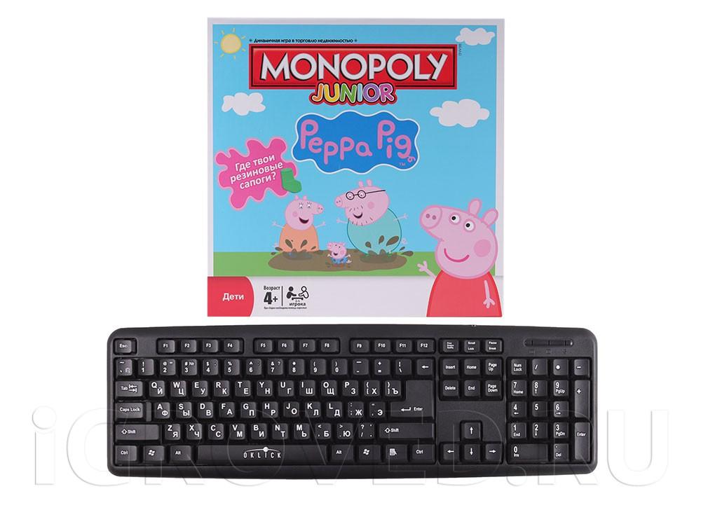 Коробка настольной игры Монополия: Свинка Пеппа в сравнении с клавиатурой