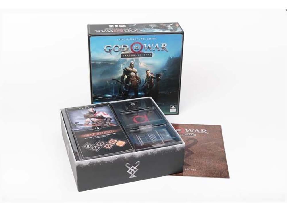Коробка настольной игры Бог войны