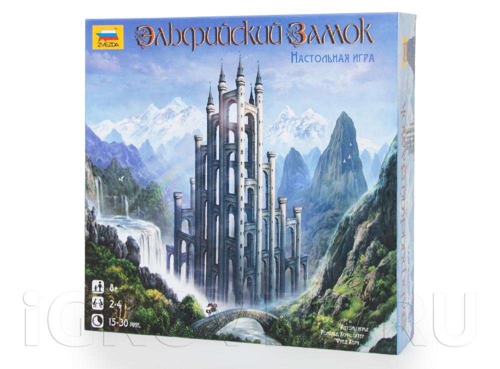 Коробка настольной игры Эльфийский замок