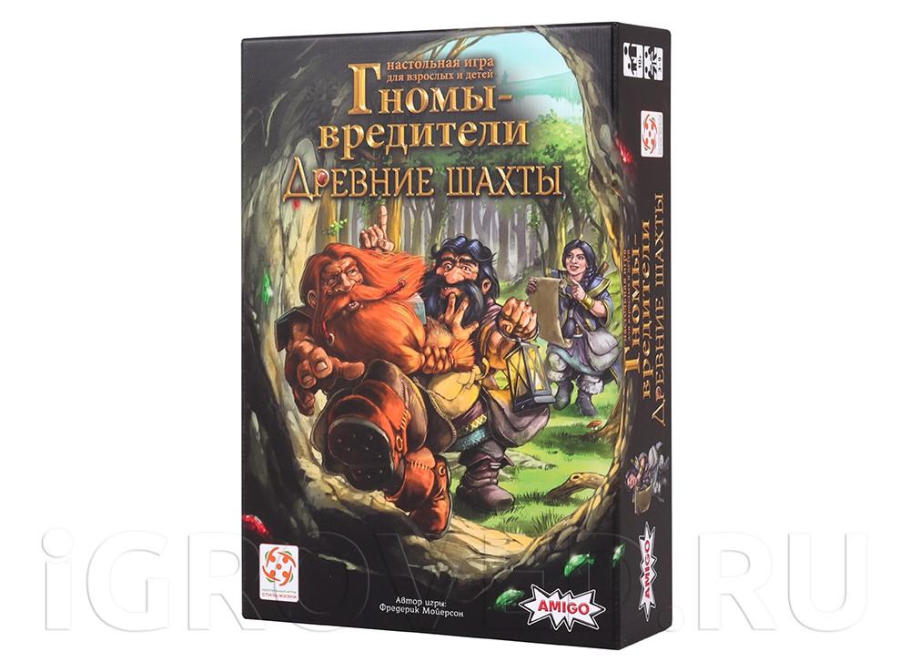 Коробка настольной игры Гномы-вредители. Древние шахты