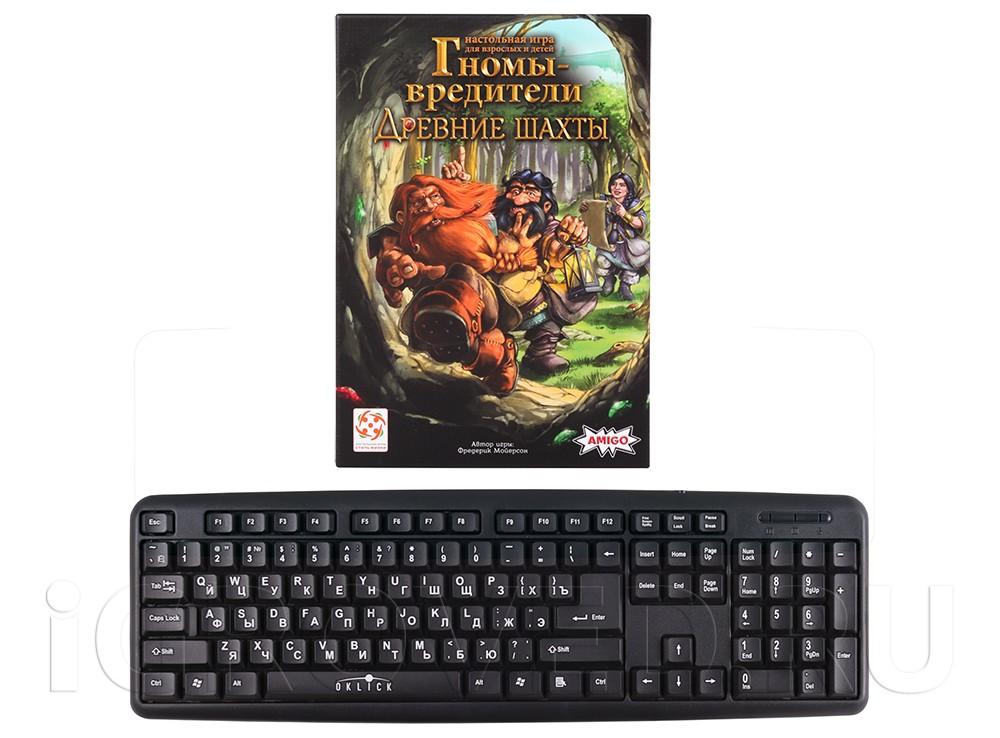 Коробка настольной игры Гномы-вредители. Древние шахты в сравнении с клавиатурой
