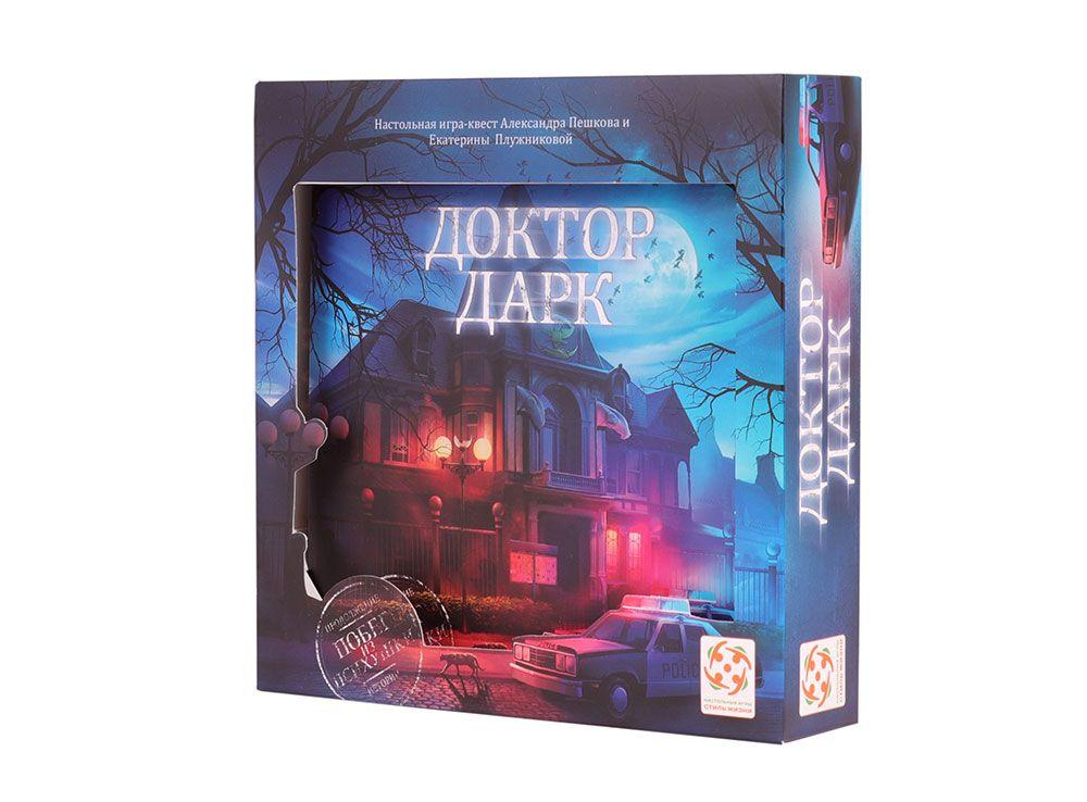 Коробка настольной игры Доктор Дарк