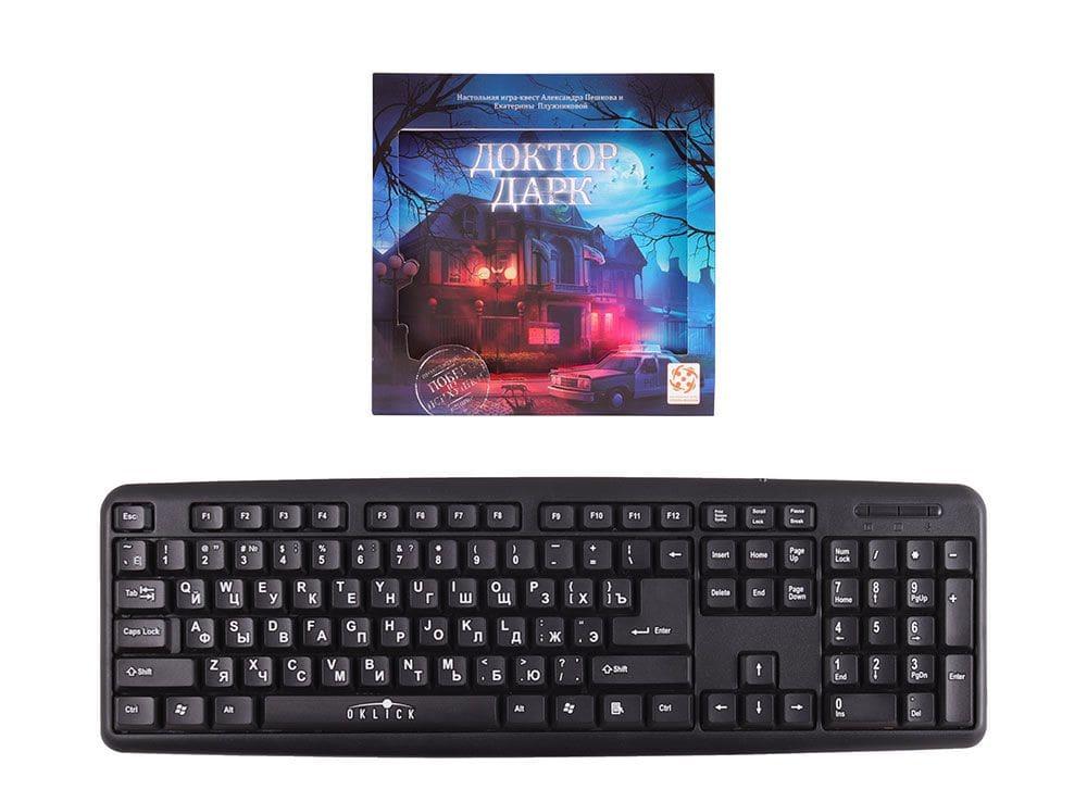 Коробка настольной игры Доктор Дарк в сравнении с клавиатурой