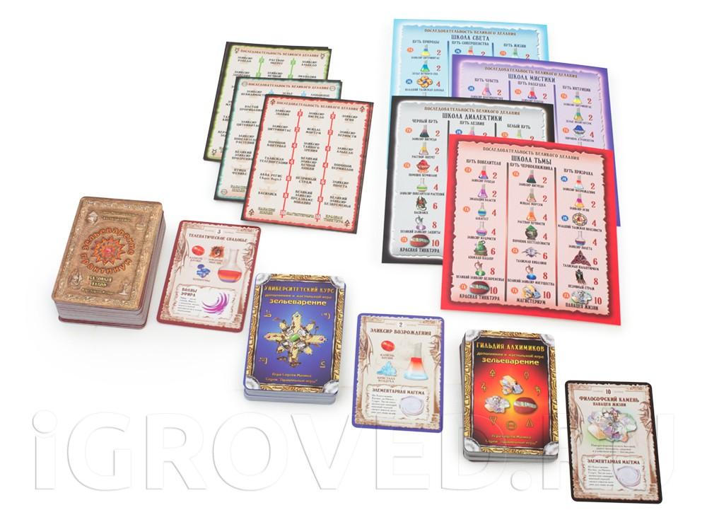 Компоненты настольной игры Зельеварение. Подарочный набор