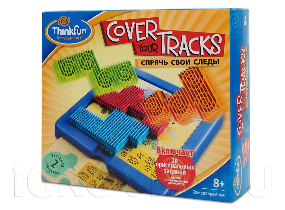 Игра-головоломка Спрячь свои следы (Cover your tracks)