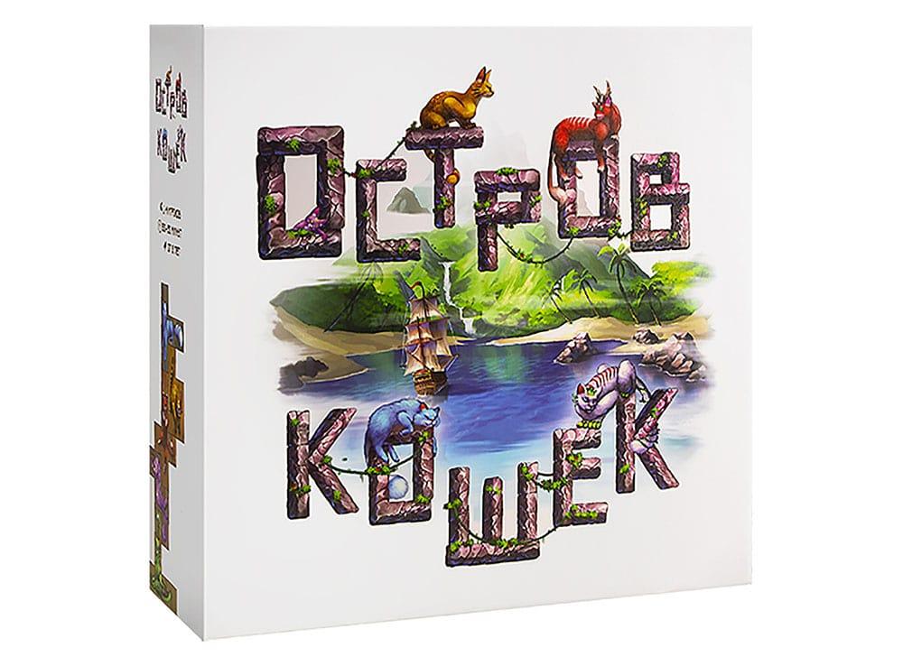 Коробка настольной игры Остров кошек