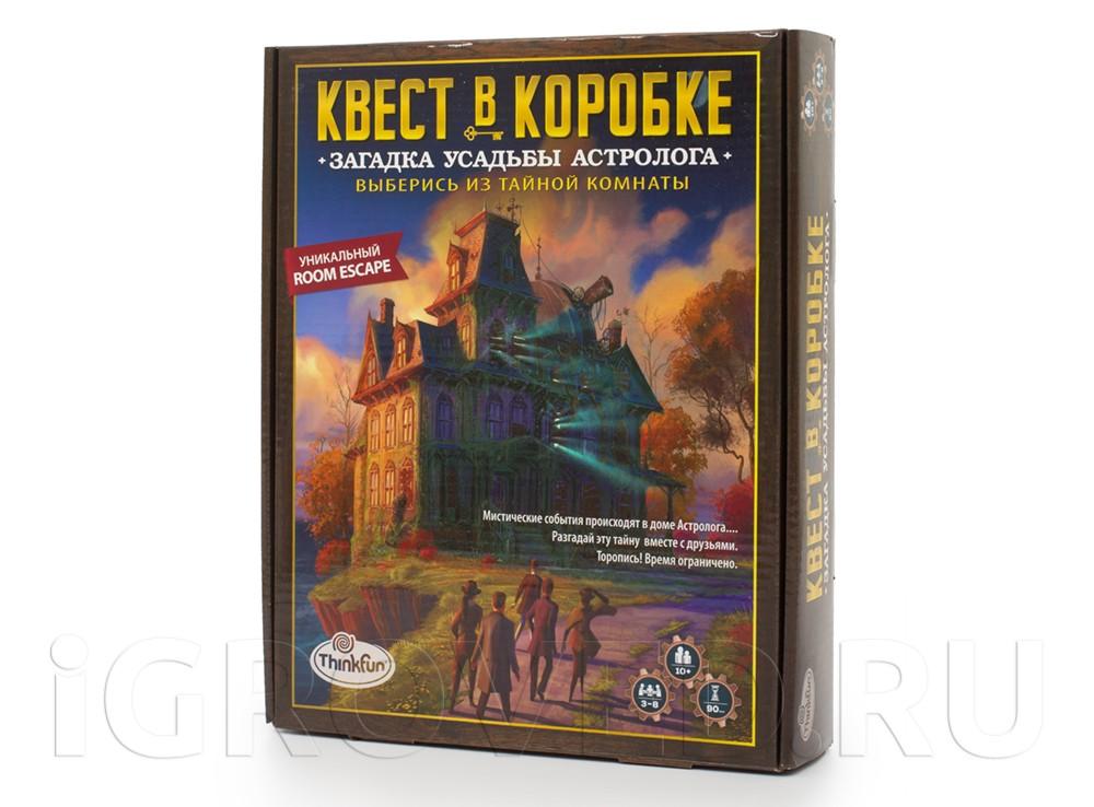 Коробка настольной игры Квест в коробке. Загадка усадьбы астролога
