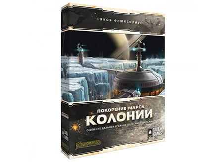 Коробка настольной игры Покорение Марса: Колонии (дополнение)