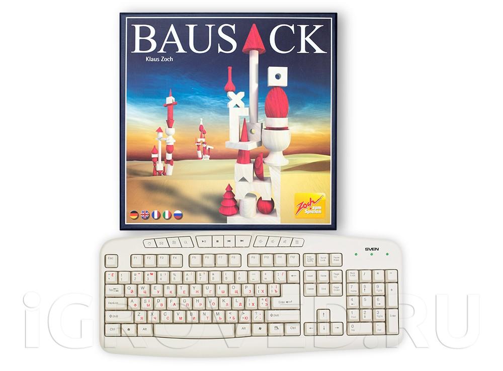 Настольная игра Баусак (Bausack) в сравнении с клавиатурой