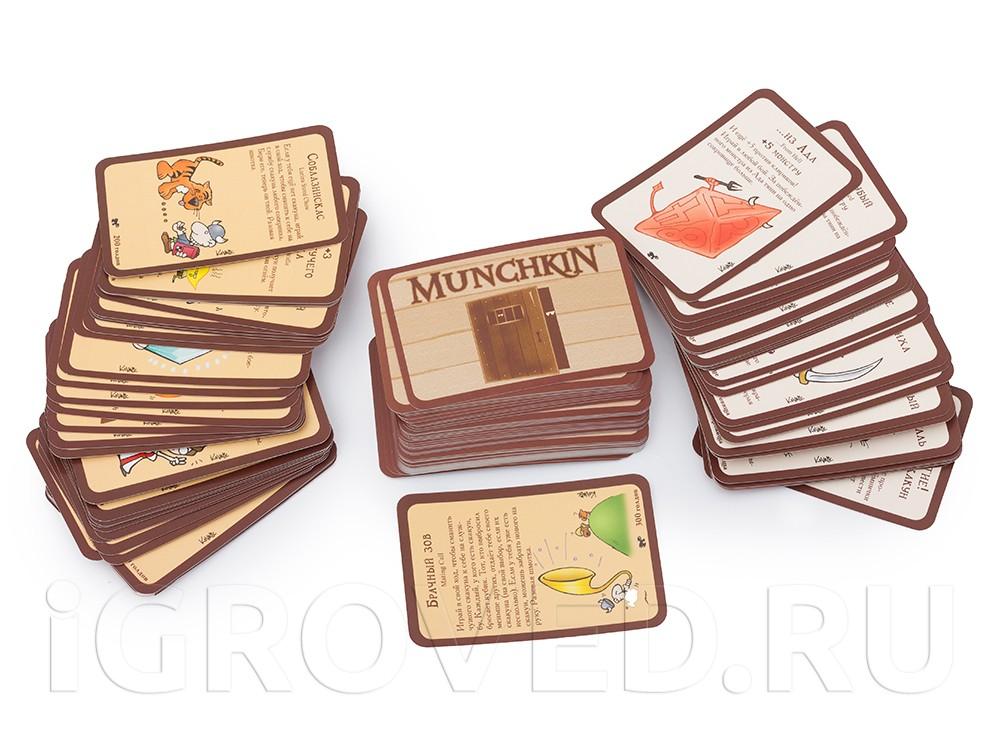 Еще 112 карт для погони за шмотками, монстрами и уровнями